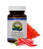 CoQ10 Plus,Коэнзим Q10, Кофермент Q10,Убихинол  NSP, в капсулах