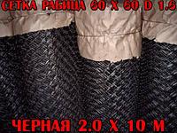 """Сетка """"Рабица"""" 60х60, D 1.6 мм, черная 2.0х10 м"""