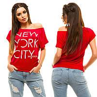 """Женская модная разлетайка  """" New York """"  ЖА1101"""