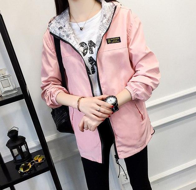 ba6e39ee Куртка ветровка женская , двухсоронняя, цвет пудра - Stylemall Торговый  Центр в Киеве