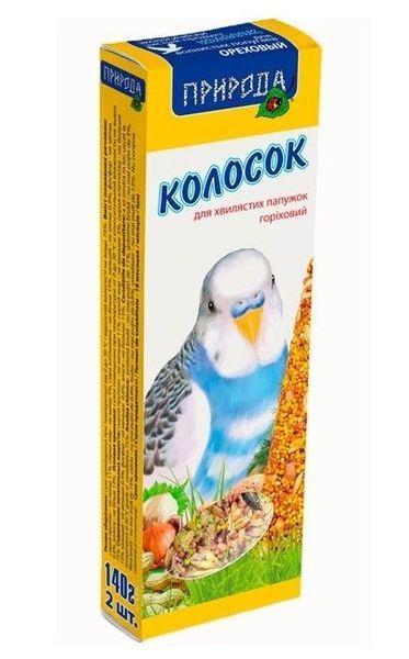 Корм папуг Природа Колос ореховый 2х70г