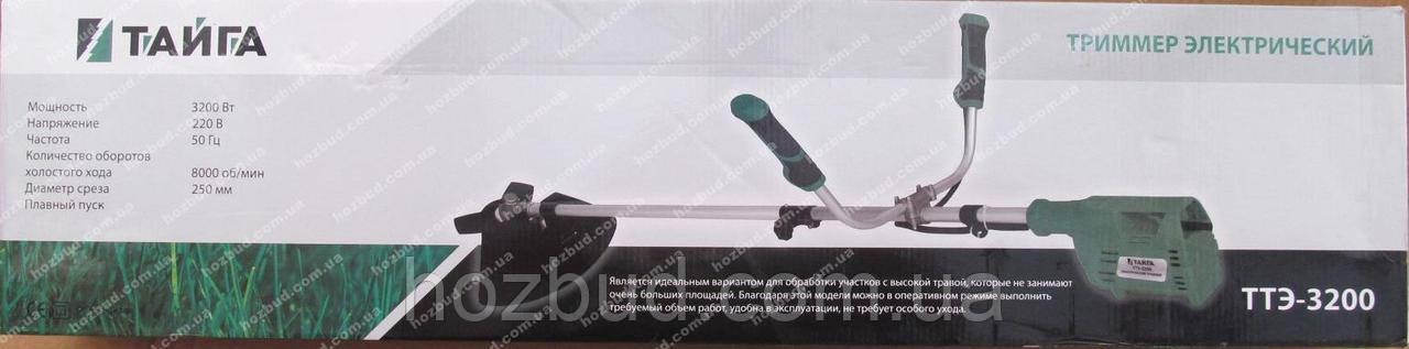 Электрокоса Тайга ТТЭ-3200