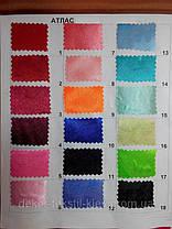 Ткань атласная (атлас), голубой, фото 3