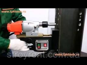 Сверлильный станок на магнитной основе AGP SMD 502 + одна фреза на выбор- аренда, прокат, фото 3