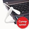 USB вентилятор, юсб, fan, гибкий, юсб