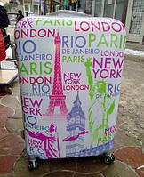 Пластиковый чемодан три размера