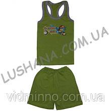 Костюм борцовка и шорты Пикник на рост 110-122 см - Кулир