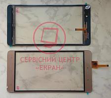 Bluboo Maya сенсорний екран, тачскрін золотий