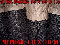 """Сетка """"Рабица"""" 30х30, D 1.6 мм, черная 1.0х10 м"""