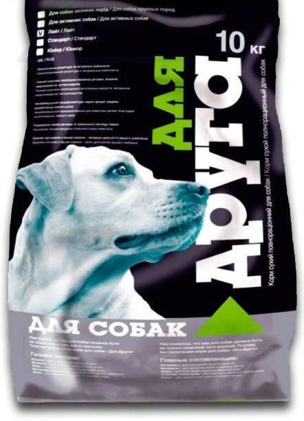Корм для собак Для друга 10 кг (лайт для малоподвижных собак склонных к ожирению) O.L.Kar