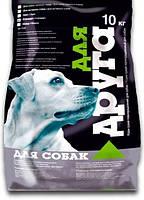 Корм для собак Для друга 10 кг (стандарт)O.L.Kar