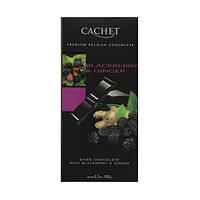 Черный шоколад Cachet «Blackberry & Ginger» 100г