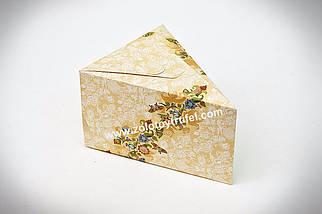 """Картонная коробка для торта 15*11*9 см """" С орнаментом"""""""