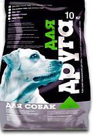 Корм для собак Для друга 10 кг для крупных пород O.L.Kar(большая гранула)