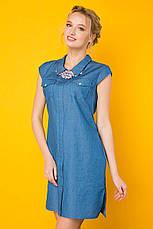 Молодежное платье на лето Донна голубое, фото 2
