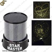 """Ночник звездного неба - """"Star Master"""", фото 1"""
