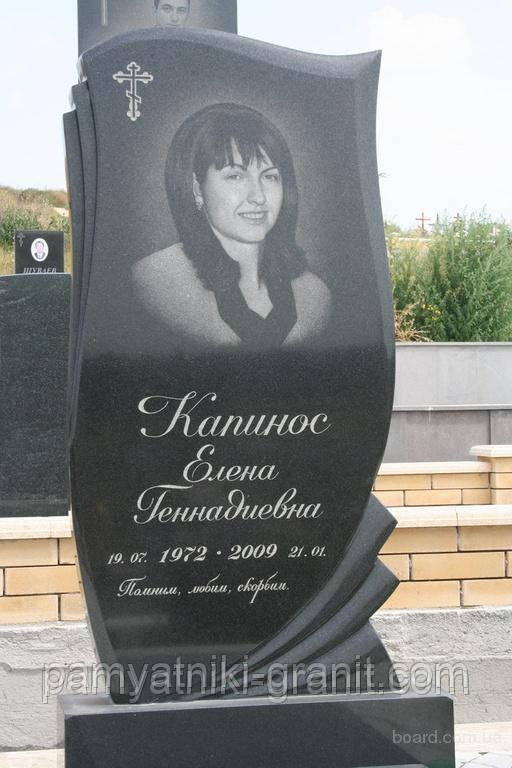 Образцы гранитных памятников фото памятники из диабаза цены ярославль