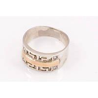 Серебряное кольцо с золотой вставкой, фото 1