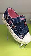 Детские кеды для девочки Tom.M 25-30