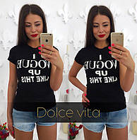 Красивая футболка  ММ-005.020
