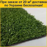 Искусственная трава Grass NG-7