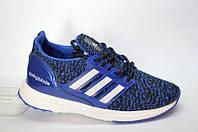 Кроссовки Adidas B1802-2