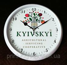 Часы с логотипом Киев