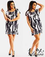 Женское Платье большого размера арт 50561-126 (50-54)