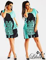 Женское Платье большого размера арт 50558-126 (50-54)