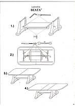 Стол трансформер Beata 130(170)х67х60(77) (Signal), фото 2