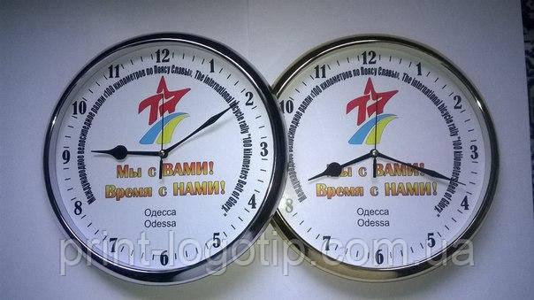 Часы с логотипом в Украине, Киеве