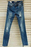 Женские рваые джинсы увеличенный размер американка