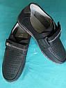 Детские школьные туфли мокасины для мальчиков Размер 37, фото 3