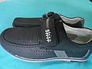 Детские школьные туфли мокасины для мальчиков Размер 37, фото 4