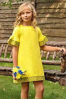 Детское вышитое платье из льна желтое