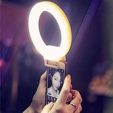 ISF Charm Eyes, селфи кольцо, подсветка для фото