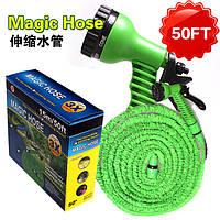 Шланг для полива Magic Hose растяжной 15м, пистолет на 7 положений, садовый шланг, шланг для полива, мойка