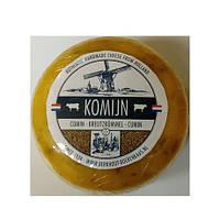 Голландский сыр с тмином, 500г