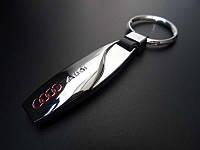 Автомобильный брелок Audi (Ауди) Elite