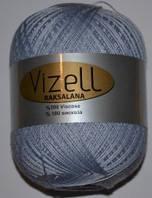 Турецкая пряжа для вязания Vizell Raksalana. Цвет 540