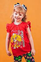 Детская футболка на девочку Скай Щенячий патруль Размер 30