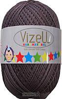Турецкая пряжа для вязания Vizell Raksalana. Цвет 870