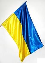 Прапор Украини атласний (Флаг Украины), фото 3