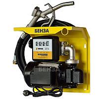 Колонка в сборе 100 л/мин 220В для перекачки дизельного топлива