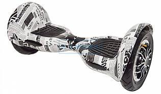 Гироборд Smart Way  10 Газета