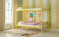 Двухярусная кровать ЕММА 90*200