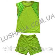 Костюм Теннис на рост 92-98 см - Кулир