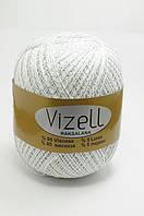 Турецкая пряжа для вязания Vizell Raksalana Lurex. Цвет 010