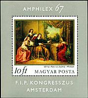 Венгрия 1967 живопись - блок - MNH XF