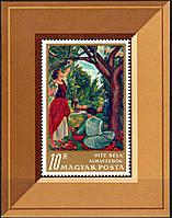 Венгрия 1967 венгерская живопись - блок - MNH XF